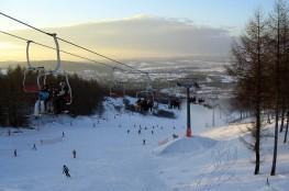 Przemyśl Atrakcja Stacja narciarska Stok Narciarski Przemyśl